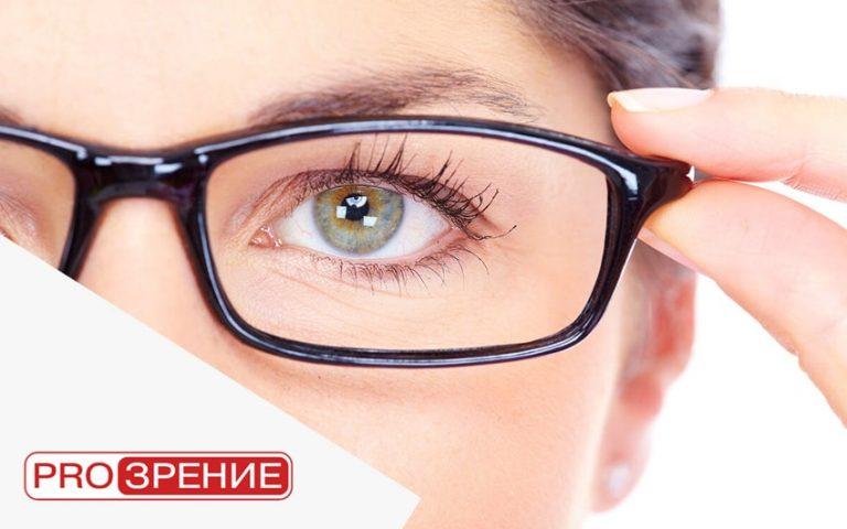 Продвижение сети оптик proзрение ВКОНТАКТЕ: Как получить максимум заявок по  минимальной цене